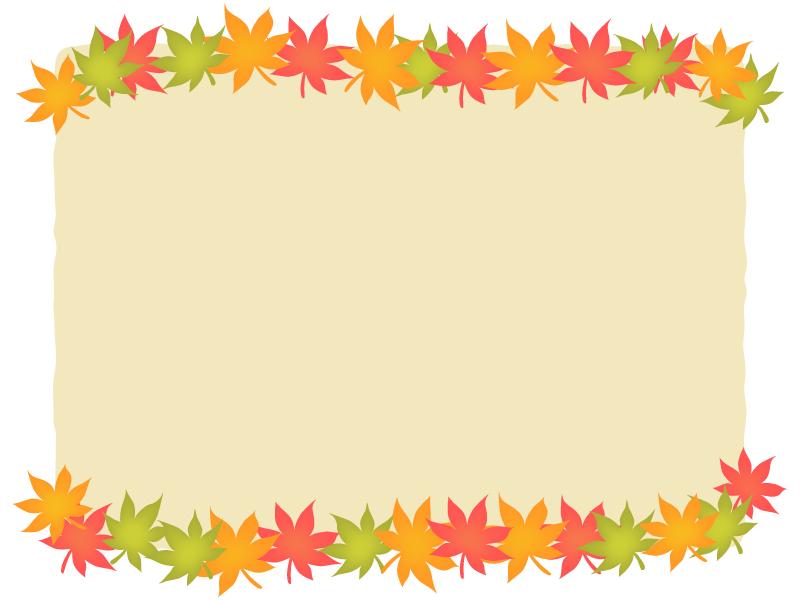 もみじ・紅葉・秋のフレーム枠イラスト素材05