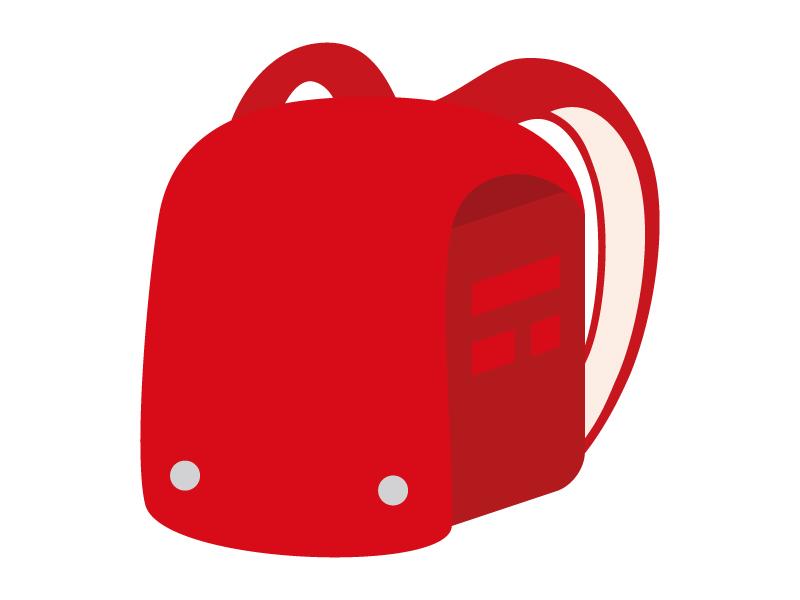赤のランドセル
