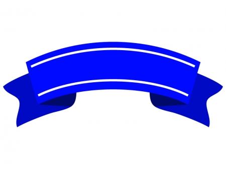 青いリボンのイラスト