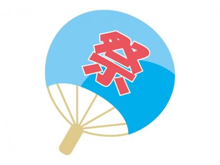 夏祭りのうちわ(団扇)のイラスト