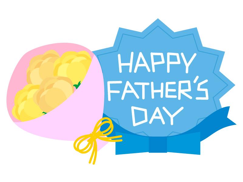 父の日・黄色いバラの花束とリボンのメッセージのイラスト