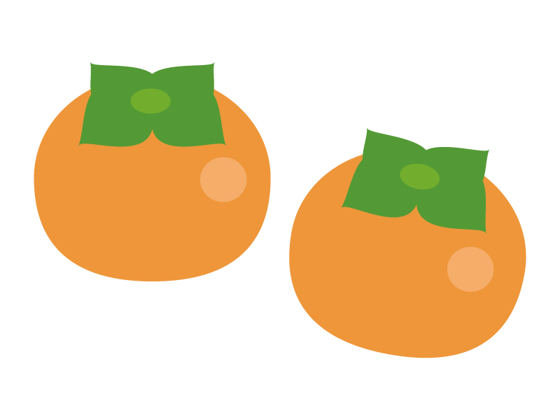 秋の味覚・柿のイラスト