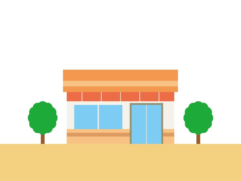 ショップ・店舗のイラスト