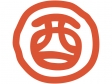干支「酉(とり)」丸いハンコ風・文字イラスト02