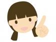 指さしポーズする女性のイラスト