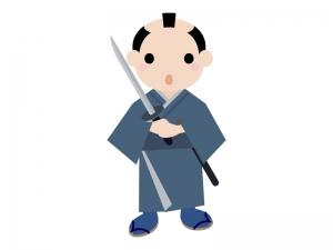 刀を持つお侍さんのイラスト