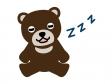寝ているかわいいクマのイラスト