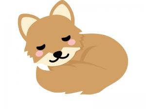 寝ているキツネのイラスト