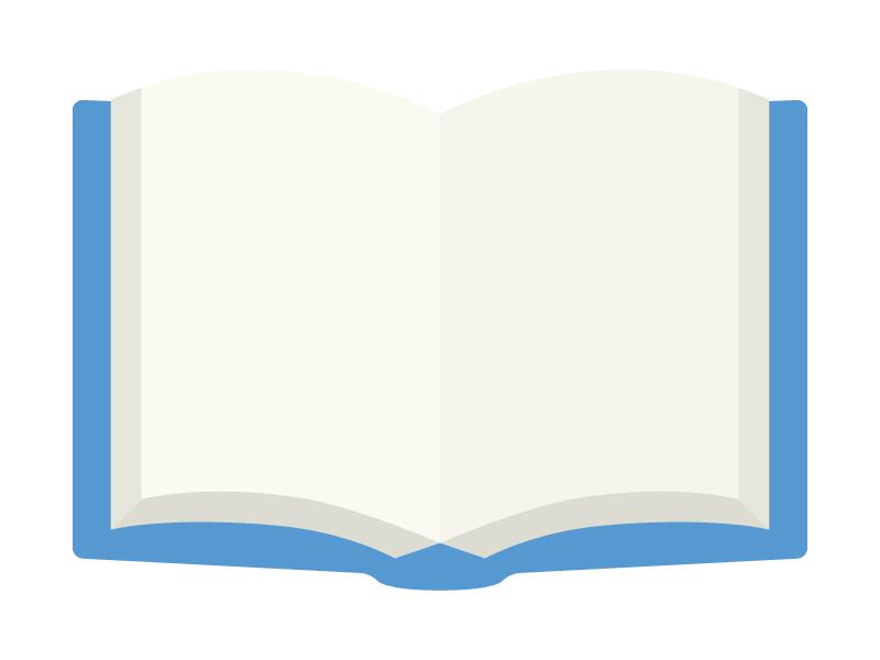本・BOOKのイラスト