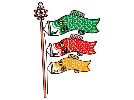 子供の日・鯉のぼりのイラスト03