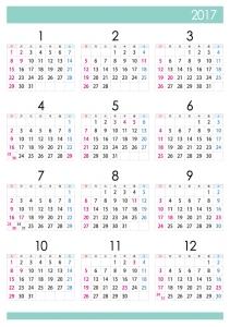 A4縦・2017年(平成29年)1月~12月の年間カレンダー