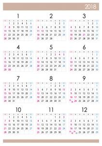 A4縦・2018年(平成30年)1月~12月の年間カレンダー