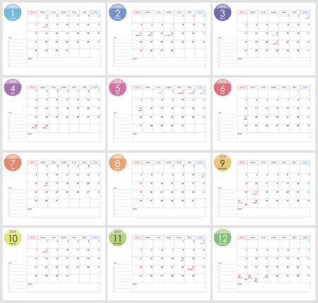 A4横・2018年(平成30年)1月~12月の年間カレンダー・印刷用 イラスト無料・かわいいテンプレート