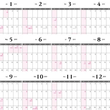 2019年1月~12月の年間カレンダー
