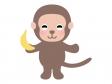 バナナを持ったお猿さんのイラスト
