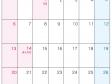 2019年1月(A4)カレンダー・印刷用
