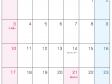 2019年3月(A4)カレンダー・印刷用