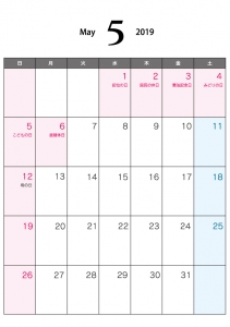 2019年5月(A4)カレンダー・印刷用