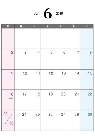 2019年6月(A4)カレンダー・印刷用