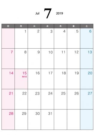 2019年7月(A4)カレンダー・印刷用