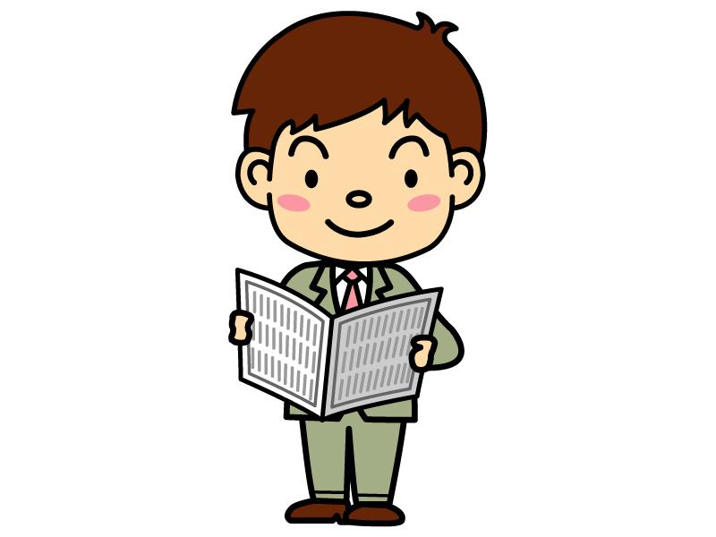 新聞を読むサラリーマン・会社員のイラスト