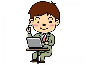 パソコンをするサラリーマン・会社員のイラスト
