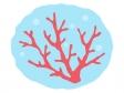 サンゴ・珊瑚のイラスト02