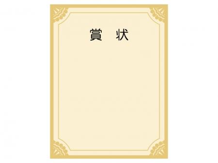 賞状のイラスト・フレーム枠02