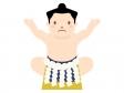 お相撲さん・力士のイラスト