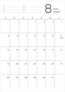 シンプルな2018年8月(平成30年)カレンダー・A4印刷用