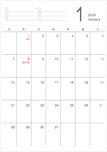 シンプルな2018年1月(平成30年)カレンダー・A4印刷用