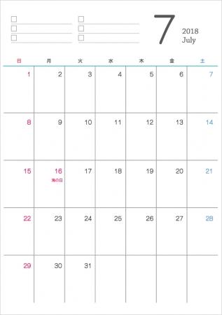 シンプルな2018年7月(平成30年)カレンダー・A4印刷用