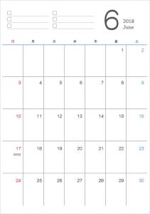 シンプルな2018年6月(平成30年)カレンダー・A4印刷用
