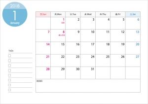 A4横・2018年1月(平成30年)カレンダー・印刷用