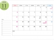 A4横・2018年11月(平成30年)カレンダー・印刷用