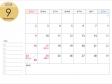 A4横・2018年9月(平成30年)カレンダー・印刷用