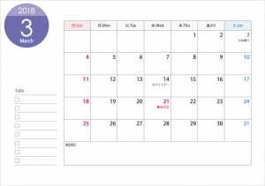 A4横・2018年3月(平成30年)カレンダー・印刷用