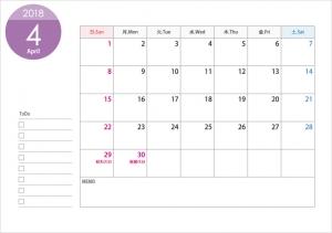 A4横・2018年4月(平成30年)カレンダー・印刷用