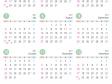 [4月始まり]2017年4月~2018年3月の年間カレンダー