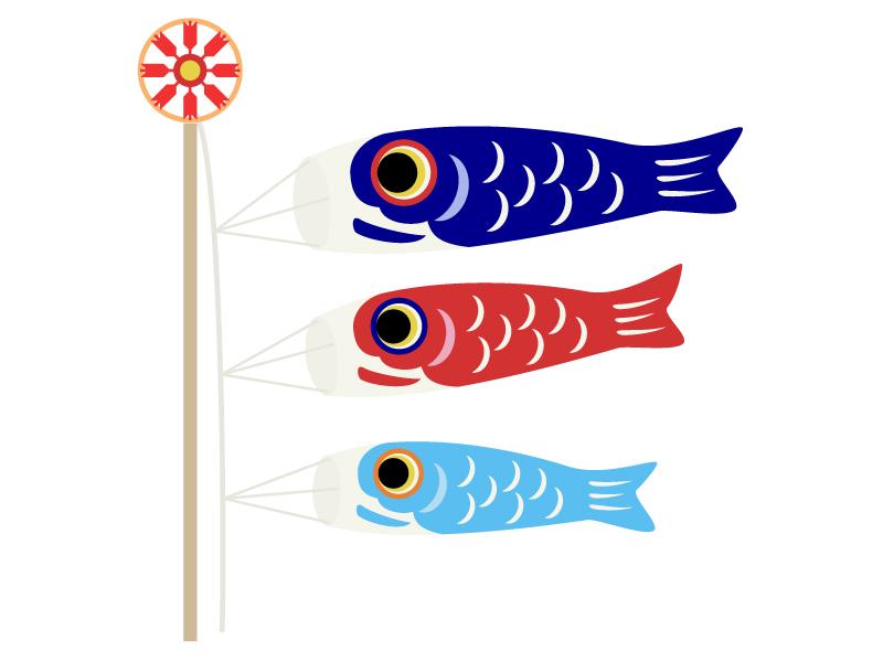 子供の日・鯉のぼりのイラスト04