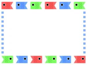 鯉のぼりと点線の枠・フレーム素材