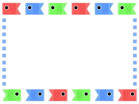 鯉のぼりと点線の枠 フレーム素材 イラスト無料 かわいいテンプレート
