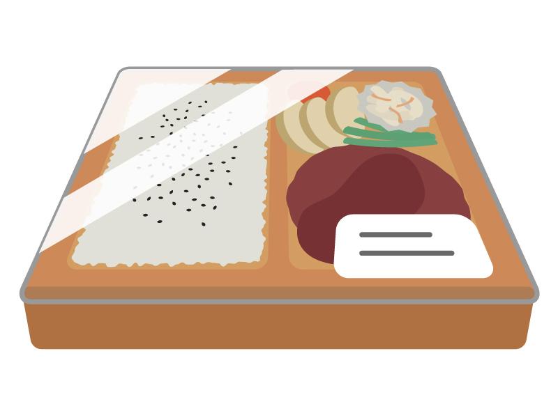 コンビニ・ハンバーグ弁当のイラスト