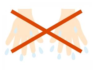 「濡れた手では触らない」のイラスト