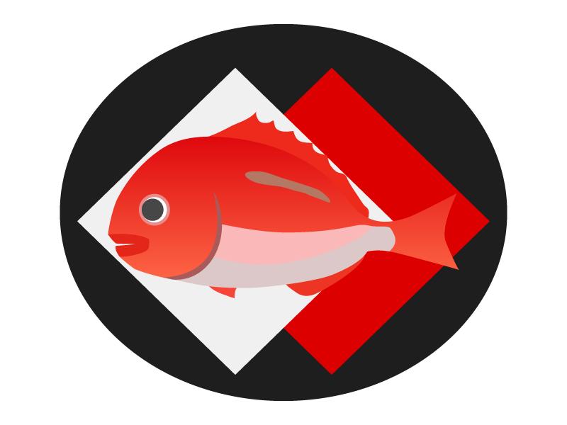 祝い鯛のイラスト