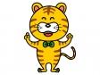 かわいい虎のイラスト02