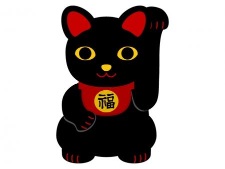 黒い招き猫のイラスト