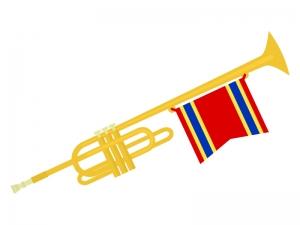 旗の付いたトランペットのイラスト