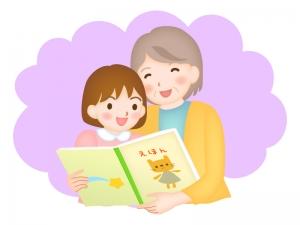 シルバー人材・託児サービスのイラスト