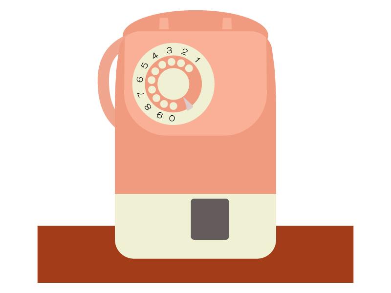 ダイヤル式の公衆電話のイラスト